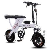 電動車小型車折疊電動自行車車男女式迷你代步代駕滑板電動電瓶車 童趣潮品