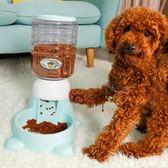 寵物自動喂食器貓糧定時定量量智力投食機大中小型犬狗泰迪糧盆