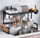 廚房置物架水槽收納架瀝水碗碟碗筷碗架放碗盒不銹鋼水池上方神器ATF 青木鋪子