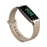 手環智慧運動手環測彩屏手錶蘋果男女計步器多功能2小華為米3 喵小姐