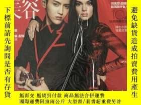 二手書博民逛書店服飾與美容罕見吳亦凡封面雜誌Y428059