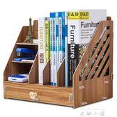 辦公用品大號抽屜式辦公室桌面收納盒木質創意文具木制文件置物架  米娜小鋪