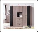 {{ 海中天休閒傢俱廣場 }} G-41 摩登時尚 衣櫥系列 A36-01 狄恩7.3尺組合衣櫥