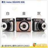 送GOLLA背帶 富士 FUJIFILM instax SQUARE SQ6 方型 拍立得相機 公司貨 正方形 底片機