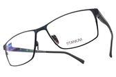 ZEISS 光學眼鏡 ZS40014 F059 (藍-黑) 沉穩方框款 β鈦眼鏡# 金橘眼鏡