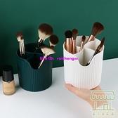 化妝刷收納桶便攜美妝刷子盒收納桶【樹可雜貨鋪】