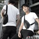 男士斜背包/側背包個性休閒青年健身包潮牌運動嘻哈胸包街頭潮流單肩包男 造物空間