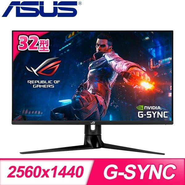 【南紡購物中心】ASUS 華碩 ROG Swift PG329Q 32型 Fast IPS 175Hz 電競螢幕