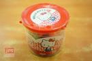 Hello Kitty 18色 圓筒黏土 附工具組 蝴蝶結紅