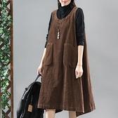 早春裝大碼女裝胖mm2021年新款燈芯絨連身裙女顯瘦遮肉減齡背帶裙 童趣屋  新品