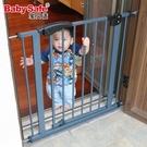 護欄 兒童安全 門欄 樓梯口 防護欄 嬰兒圍欄柵欄 門隔離欄桿免打孔