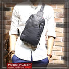 PocoPlus 韓版新款男包 潮男胸前包 時尚休閒包 超質感【B622】