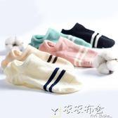 短襪船襪淺口隱形薄款純棉硅膠防滑