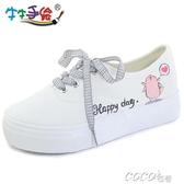 帆布鞋低筒帆布鞋皮面韓版女士小白鞋春季厚底平底學生單鞋板鞋休閒女鞋 618購