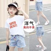 女童牛仔短褲中大童韓版夏季兒童外穿褲子薄款童裝百搭洋氣牛仔褲
