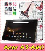 【萌萌噠】Acer Iconia Tab 10 A3-A40 彩繪多折保護套 側翻皮套 卡通塗鴉 三折支架 超薄簡約 平板套