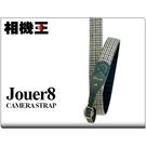 Jouer8 2.5 相機背帶 查爾斯