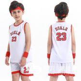 籃球服 兒童幼兒園表演套裝中小童男女童寶寶籃球衣服 定制 韓風嚴選