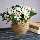 仿真花麻繩花盆美人菊整體花假花盆栽辦公室植物盆栽擺設LVV8827【雅居屋】TW