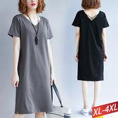 背交叉大V領中長洋裝(2色)XL~4XL【859300W】【現+預】☆流行前線☆