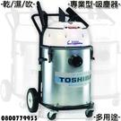 乾濕兩用吸塵器40L專業型(1040)【...