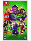 預購2018/10/17 (中文版) NS 樂高 DC超級反派英雄 Lego DC Super Vilains