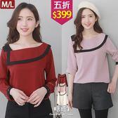 【五折價$399】糖罐子配色領素面雪紡上衣→預購(M/L)【E52454】