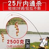 【買一送一】釣竿魚竿手桿碳素超輕超硬魚桿鯽魚竿【勇敢者戶外】