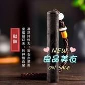 火摺子 USB吹一吹打火機充電創意個性火折子潮男士電子點煙器防風送男友 3色