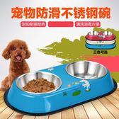 不銹鋼狗碗狗盆飯碗狗食盆泰迪寵物碗飯盆貓盆貓碗貓食盆寵物用品