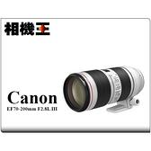 ★相機王★Canon EF 70-200mm F2.8 L IS III USM﹝三代鏡﹞平行輸入