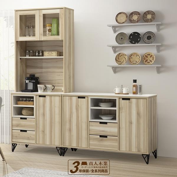 日本直人木業-STABLE北美原木精密陶板81公分上下廚櫃組加121CM 廚櫃
