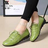 一腳蹬春休閒懶人單鞋大碼女鞋平底媽媽鞋防滑豆豆鞋 快速出貨