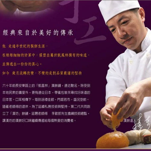 綠豆小月餅(50公克/個)