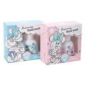 Queen Bee 米妮/米奇造型洗手清潔慕斯(250ml) 款式可選【小三美日】Disney迪士尼