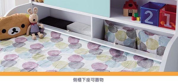 【森可家居】天天晴朗3.5尺子母床組 7JX57-1+57-2+58-3