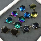夏季復古圓形框太子鏡男女兒童太陽鏡時尚寶寶眼鏡嬰兒墨鏡 潮CY 酷男精品館