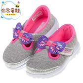 《布布童鞋》SKECHERS_GO_WALK系列銀灰桃兒童休閒鞋(13~18公分) [ N8R175J ]