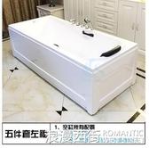 豪華獨立式亞克力歐式小戶型家用成人小浴缸沖浪恒溫加熱浴盆 浪漫西街
