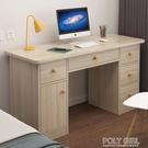 電腦桌台式家用簡易書桌簡約現代寫字桌臥室辦公桌經濟型小書桌子  ATF  夏季狂歡