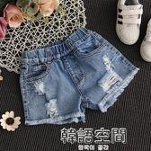 女童牛仔短褲破洞夏季5女孩6時尚8童裝9中大童10韓版12歲薄款熱褲 韓語空間