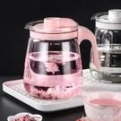 玻璃耐熱高溫冷水壺涼水壺瓶防爆大容量家用涼白開泡茶壺水杯套裝 樂活生活館