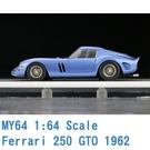 現貨 MY64 SCM 1/64 法拉利 Ferrari 250 GTO 1962 冰藍 MY6401L