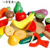 雙十二狂歡購木丸子積木制水果蔬菜切切看切切樂磁性切水果玩具兒童仿真過家家【奇貨居】