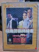 挖寶二手片-L18-068-正版DVD*電影【魔鬼警察終結者】-麥可艾恩塞