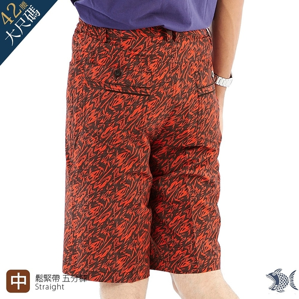 【NST Jeans】衝鋒紅 印花 鬆緊帶五分短褲(中腰) 398(25927) 台灣製 特大尺碼42腰