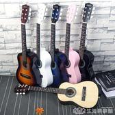 吉他初學者學生30寸民謠吉他民謠成人男女兒童新手入門練習吉它 生活樂事館NMS