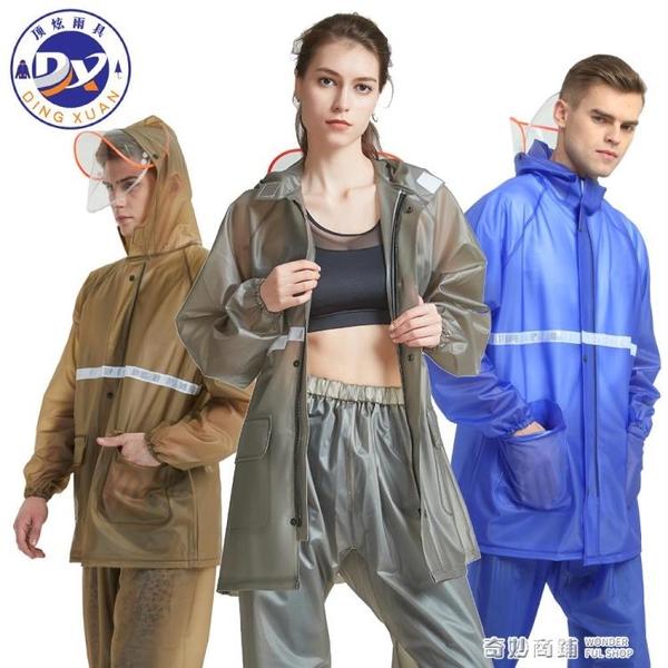 透明牛筋雨衣雨褲套裝全身分體防暴雨女男士送外賣專用雨衣男夏季 奇妙商鋪