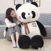 熊貓公仔毛絨玩具黑白布偶送女友抱枕抱抱熊大號玩偶布娃娃生日禮物 LJ4979【極致男人】