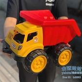 玩具車 耐摔工程車玩具套裝加厚大號挖掘機兒童玩具車男孩沙灘玩具挖土機【八折搶購】
